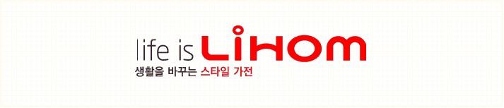 lihome2.jpg