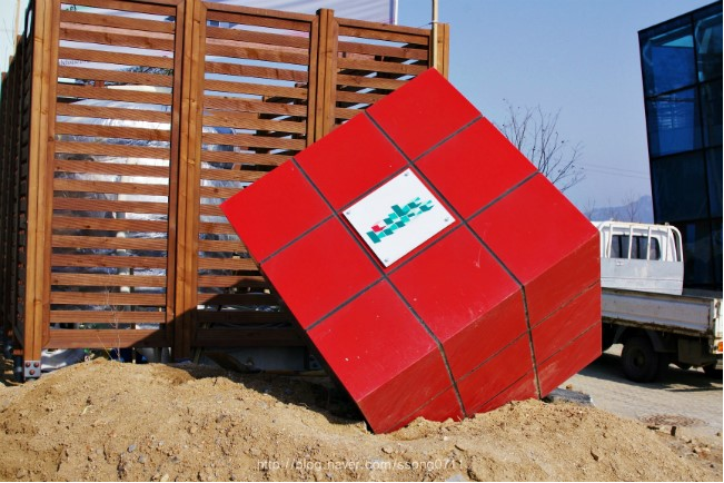 cube_ssong02.png